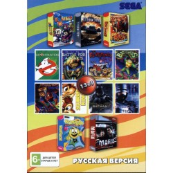 Картридж SEGA сборник 13 in 1 [A-1301] (Open Season 3/Mafia/